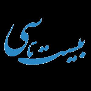 B-Logo-002 - 940911