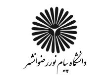 PayamNoorRezvanShahr-950317