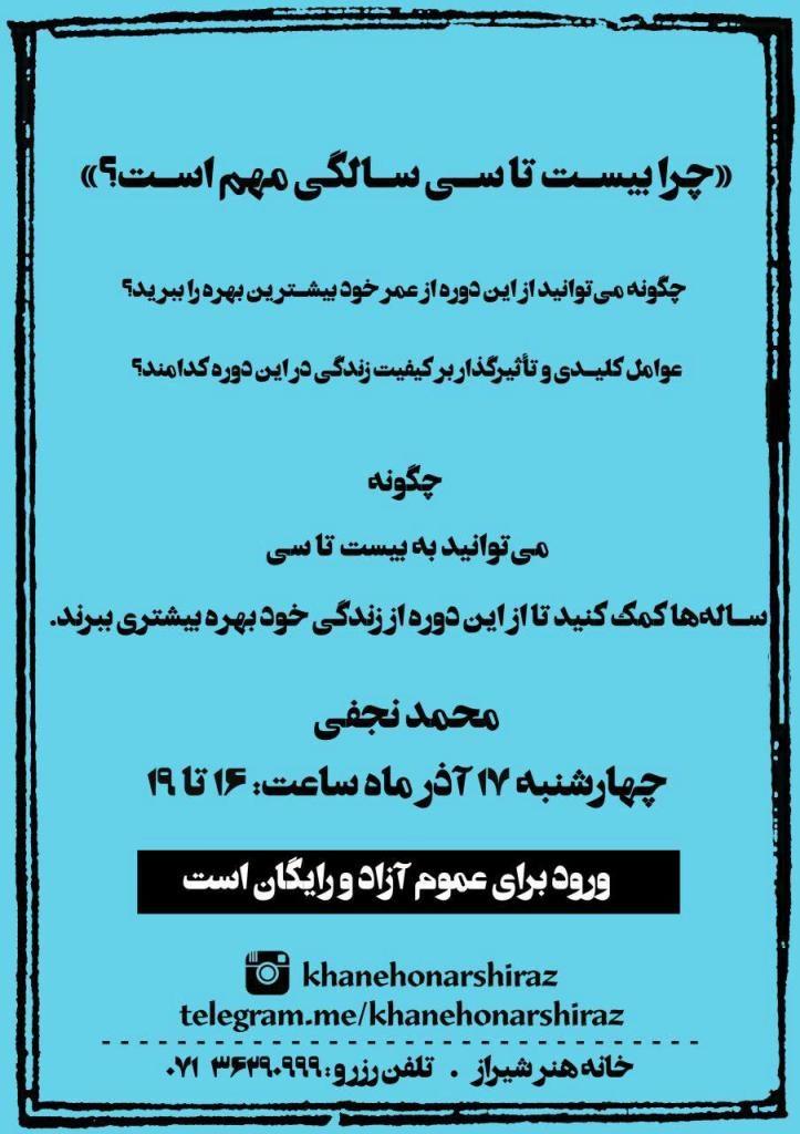 shiraz-20ta30-950916